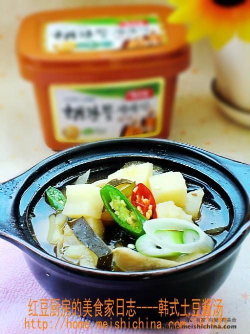 韩式土豆酱汤的做法