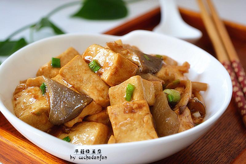 平菇烧豆腐
