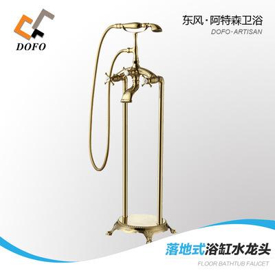 东风卫浴 全铜冷热混合古典落地淋浴龙头 落地浴缸花洒龙头02020
