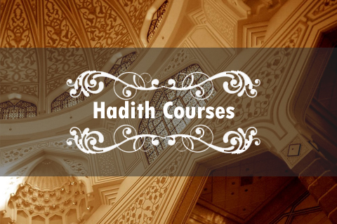 learn hadith online, online hadith classes one on one