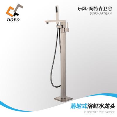 东风卫浴(DODO)02011 方型镍拉丝落地浴缸龙头 木桶龙头 厂家直销