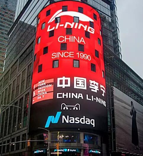 李宁帅哭纽约时装周:我丢过金牌,亏过30亿,但就是不放弃!