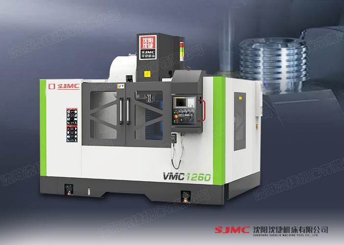 数控铣床VMC1260