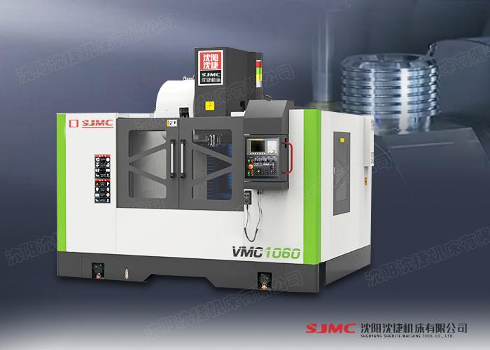 数控铣床VMC1060