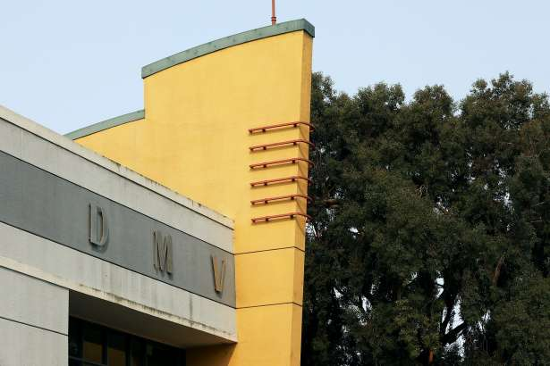 The DMV, at 5300 Claremont Ave. in Oakland, Cali., on Tuesday, August 7, 2018.