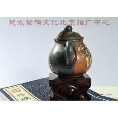 建水紫陶陈绍康作品-绝世之作经典窑变莲子壶