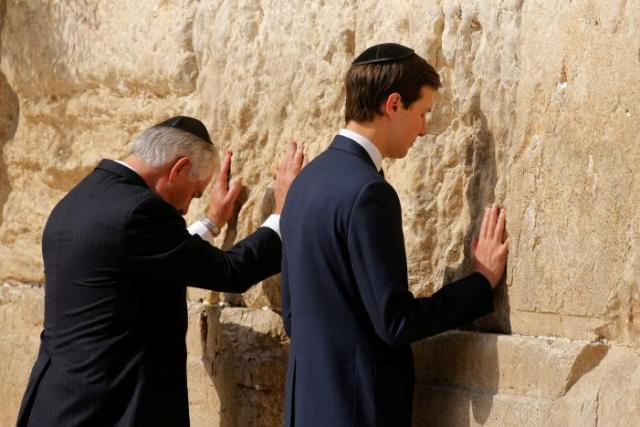 Image result for pictures of jared kushner at wailing wall