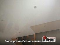 Натяжные потолки в Одинцово, Москве, Звенигороде, МО