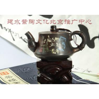 建水紫陶陈绍康大师作品-经典窑变竹节壶