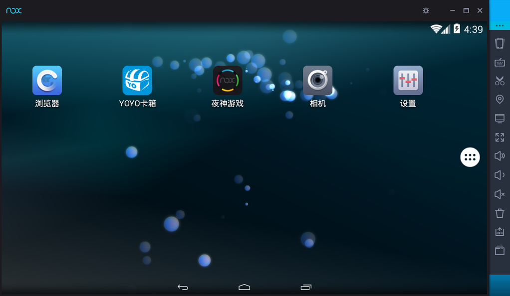 9Apps for PC Using Nox App Player