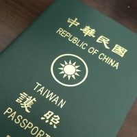 Taiwan's passport, No.29 in the world, according to Henley & Partners.