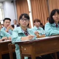 Taiwanese students.