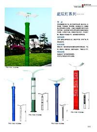 江苏中华灯 SDHD-111