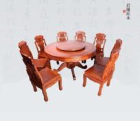 缅甸花梨圆形餐桌