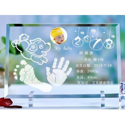 天津狗年手脚印-手足印-工厂直销-旺旺2018