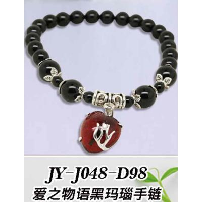 天津工厂直销-脐带/胎发手链-爱之物语黑玛瑙手链