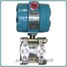 1151压力变送器/1151差压变送器 1151电容压力/差压变送器