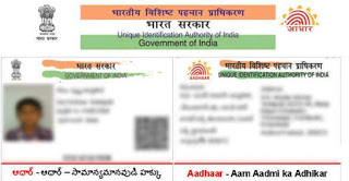 how-to-apply-aadhaar-card