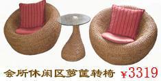会所休闲区摆放的箩筐藤椅 厂家价格