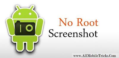 amar+hacker+screenshot