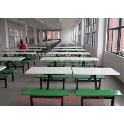 江门户外休闲餐桌 超市门口餐桌椅 食堂玻璃钢餐桌 康腾原厂直销
