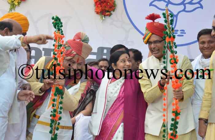 Shivraj singh Chouhan , Sushma swaraj and Nand kumar singh chouhan