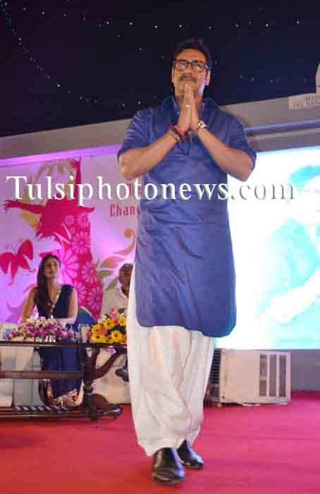 ajay devgan in Bhopal