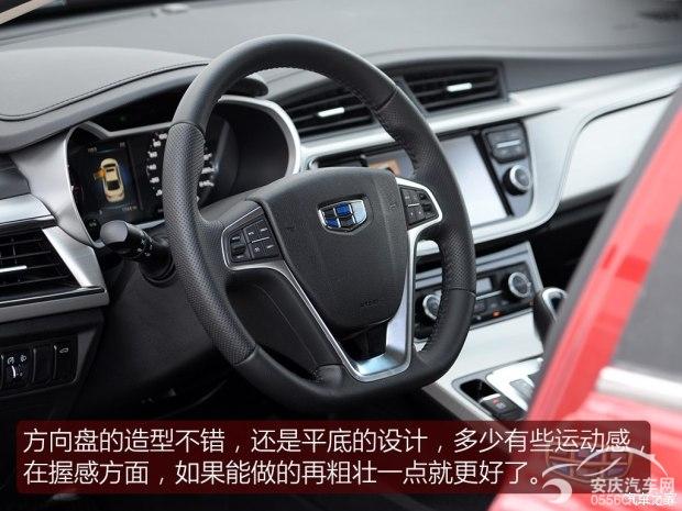 吉利汽车 帝豪GL 2017款 1.3T 自动尊贵型