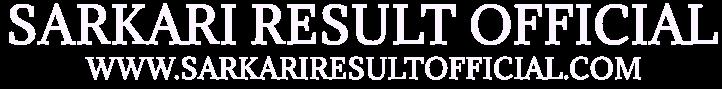Sarkari Result online Form 2018 | SarkariResult.com | Rojgarresult.com