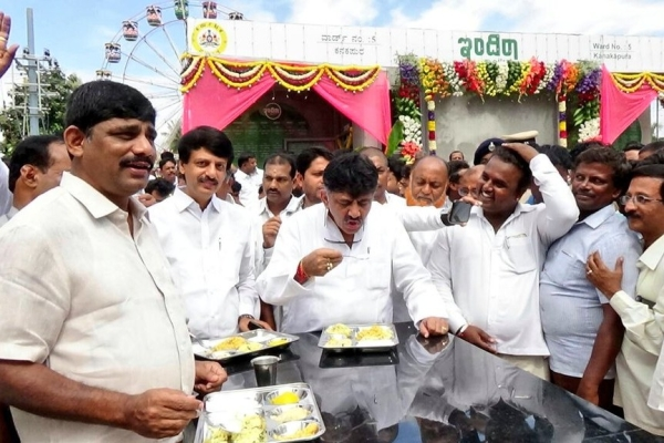 First Among Equals? BBMP Corporators Refuse To Eat Food From Indira Canteen, Leave Council Embarrassed