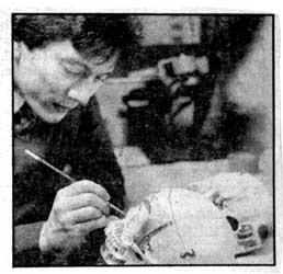 DailyNews_Oct31-1985