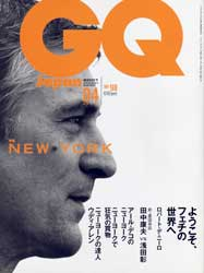 GQ-Japan-cover