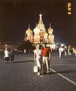 A Moscow Night.