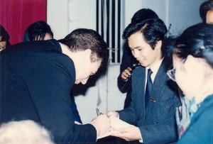 An autograph in China.
