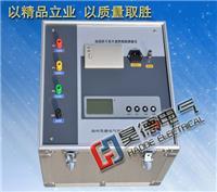 HD5800大型地网接地电阻测试仪