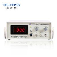 HPS2521S数字式高稳定度毫欧表 HPS2521S