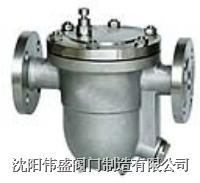 全不锈钢自由浮球式蒸汽疏水阀 CS41W-16C