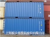 上海二手集装箱多少钱