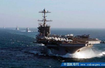 美国航母战斗群马上进入地中海 俄紧急抽调四大舰队