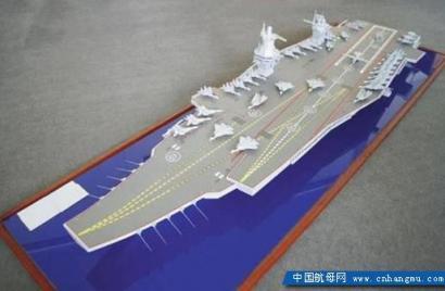 俄造新航母核动力加弹射器成首选 4大缺陷无法弥补