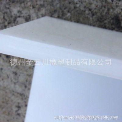 生产批发高密度白色PVC板材 PVC硬塑料板 阻燃板材耐磨滑板价格