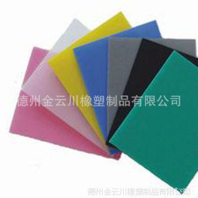专业加工高分子聚乙烯板 hdpe板材  PE板 耐磨抗冲击