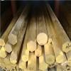 切割50 55 60mm六角黄铜棒C3604 H59-1