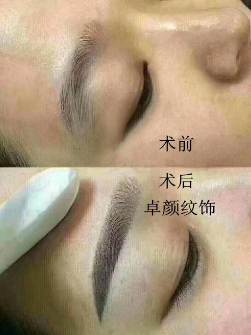 重庆九龙坡半永久培训哪家好重庆九龙坡区半永久化妆学费