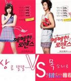 盘点韩国优秀R级情色伦理电影