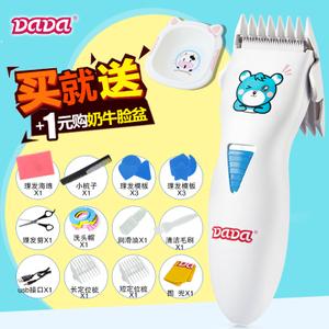 DADA婴儿童理发器静音充电式宝宝剃头用品新生儿理发剪刀电动推子