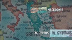 """""""Μακεδονία"""" τα Σκόπια και """"Βόρεια Κύπρος"""" τα Κατεχόμενα σε χάρτη της ΕΛ.ΑΣ"""