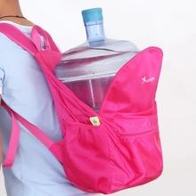 轻便大容量超轻防水旅游可折叠户外双肩包休闲旅行背包男女 新款