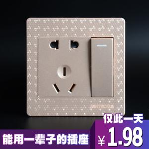 【试用】福西蒙开关插座套餐面板86型一开单控带五孔插座正品特价