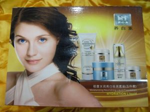 广州烨歌化妆品有限公司